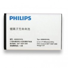 Аккумулятор Philips AB0800DWML