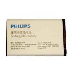 Аккумулятор Philips AB0820CWM