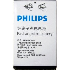 Аккумулятор Philips AB0890CWM