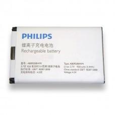 Аккумулятор Philips AB0920BWM