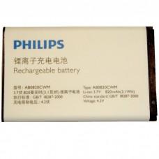 Аккумулятор Philips AB0920CWMX