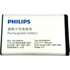 Аккумулятор Philips AB1050BWM