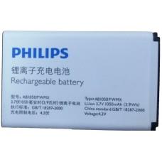Аккумулятор Philips AB1050FWMX