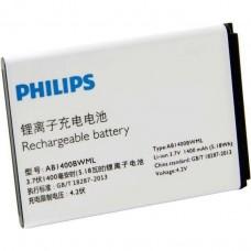 Аккумулятор Philips AB1400BWML