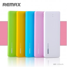 Power bank Remax Candy Powerbox 3200mAh