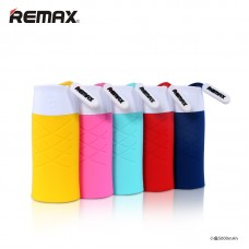 Power Bank Remax Fish Power Box 5000 mAh