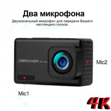 ЭКШН КАМЕРА DBPOWER EX7000 PRO 4K